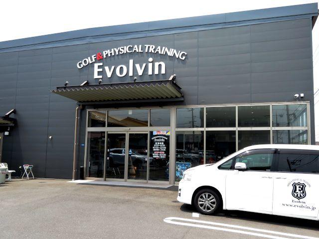 Evolvin店舗画像