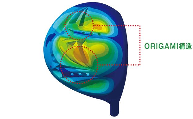 ORIGAMI構造がボール初速を大幅にアップする「ORIGAMI BACKソール」-VATIC DRIVER